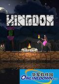 王国 v1.0单独破解补丁 1