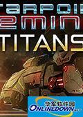 双子星座2:泰坦 十七项修改器Mrantifun版 v1.9000