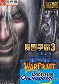 魔兽争霸3冰封王座忍者村大战4.16版安息AI版