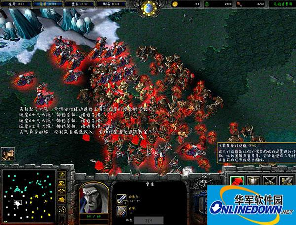 魔兽争霸3冰封王座 战争进行时v0.5