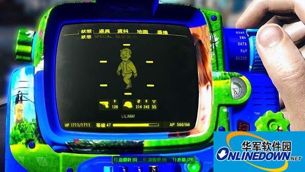 辐射4 哔哔小子碧草蓝天美女颜色MOD