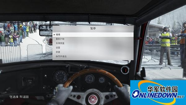 尘埃拉力赛 游侠LMAO汉化组汉化补丁V2.0