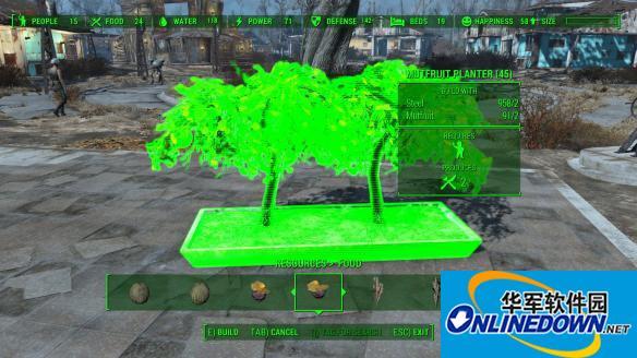 辐射4 植物花盆MOD
