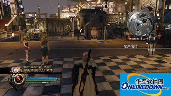 最终幻想13:雷霆...
