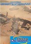 家园卡拉克沙漠简体中文汉化补丁 1