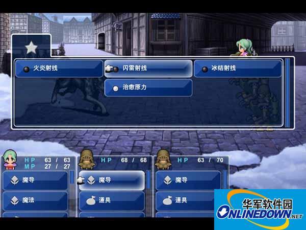 最终幻想6 3DM轩辕汉化组简体汉化补丁v1.0