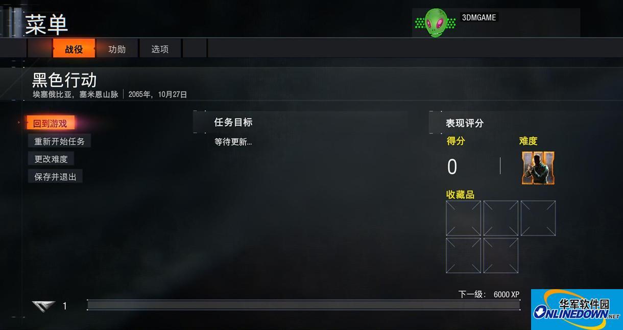 使命召唤12:黑色行动3全武器解锁存档