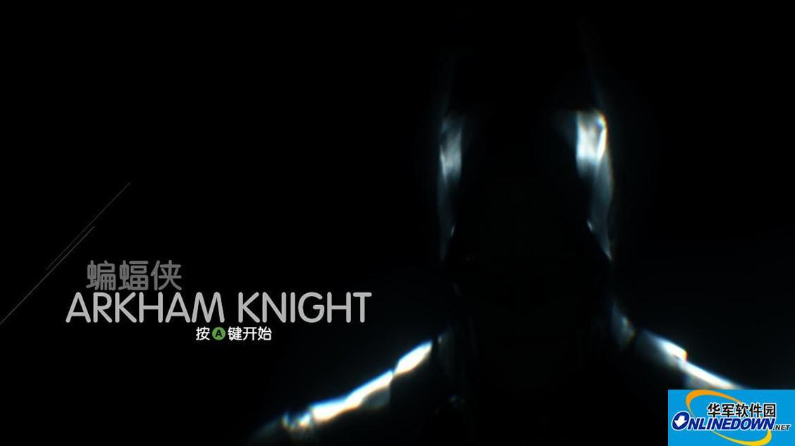 蝙蝠侠:阿卡姆骑士 v1.0-v20151217十四项修改器 1