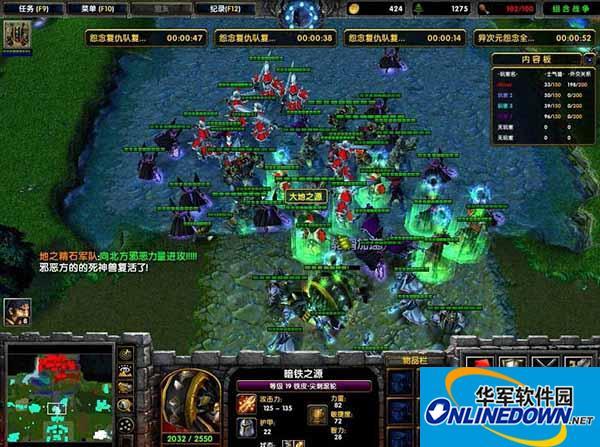 魔兽争霸3冰封王座 组合战争1.0连锁唤灵之战