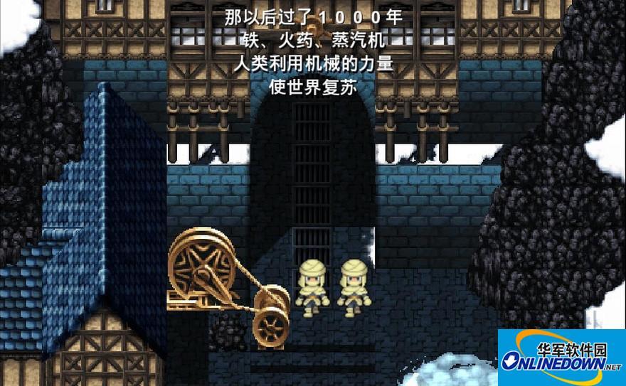 最终幻想6 画面优化MOD
