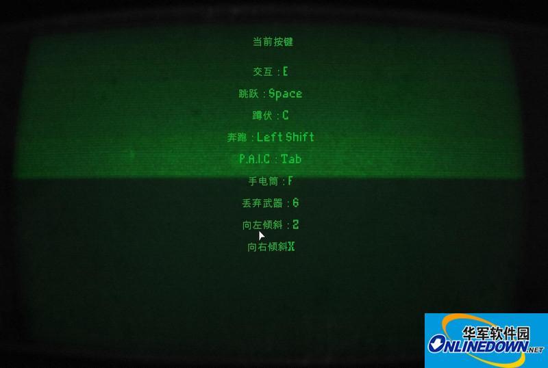 象限 第1-2章 3DM轩辕汉化组汉化补丁