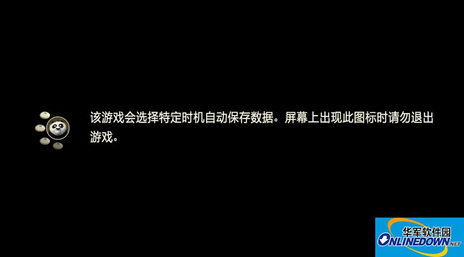 功夫熊猫:传奇对决游侠LMAO汉化组汉化补丁