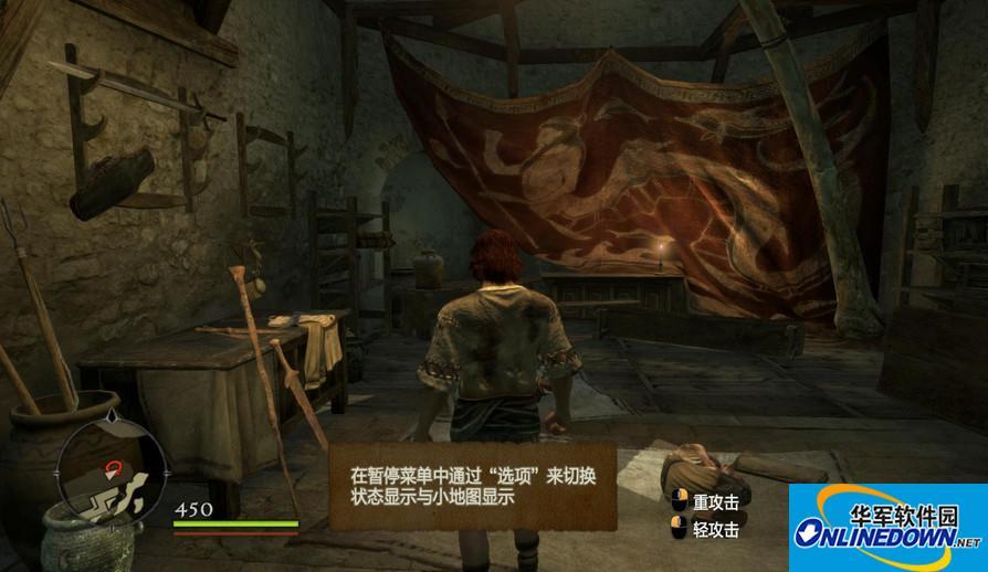 龙之信条:黑暗觉者轩辕汉化组汉化补丁V3.0 1