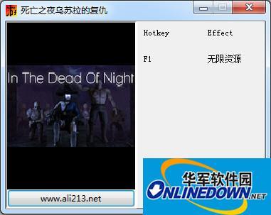死亡之夜:乌苏拉的复仇一项修改器v1.0 1