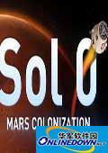 第零天火星殖民八项修改器v1.0