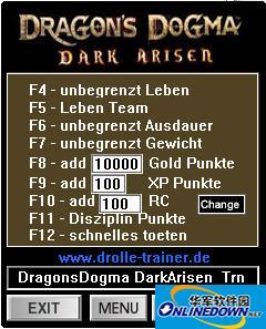 龙之信条黑暗觉者九项修改器v1.0 1
