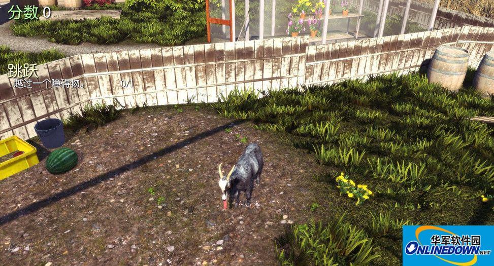 模拟山羊收获日DLC破解补丁