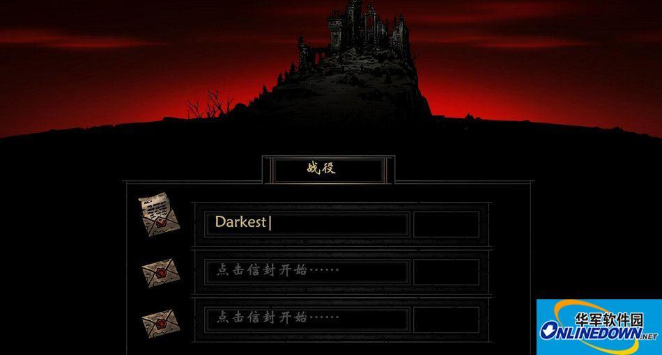 暗黑地牢汉化组汉化补丁
