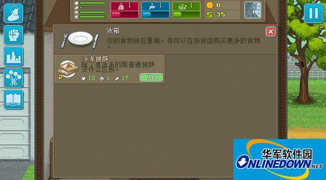 拳击俱乐部简体中文汉化补丁