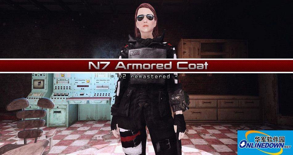 辐射4防弹衣MOD