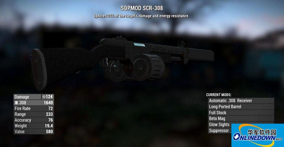 辐射4碳纤维战斗步枪和散弹枪MOD