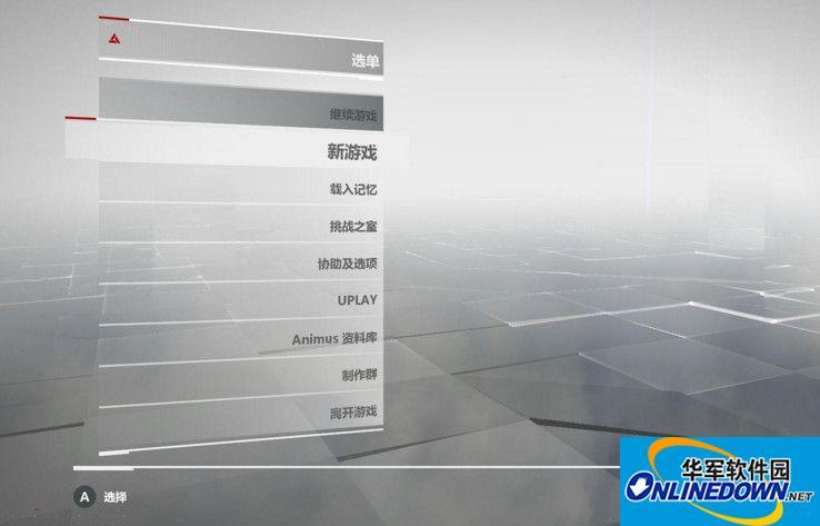 刺客信条编年史:俄罗斯简体中文汉化补丁v1.0 1