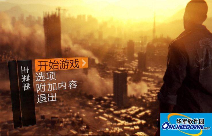 消逝的光芒加强版简体中文汉化补丁v8.0 1
