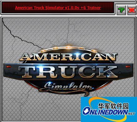 美国卡车模拟六项修改器