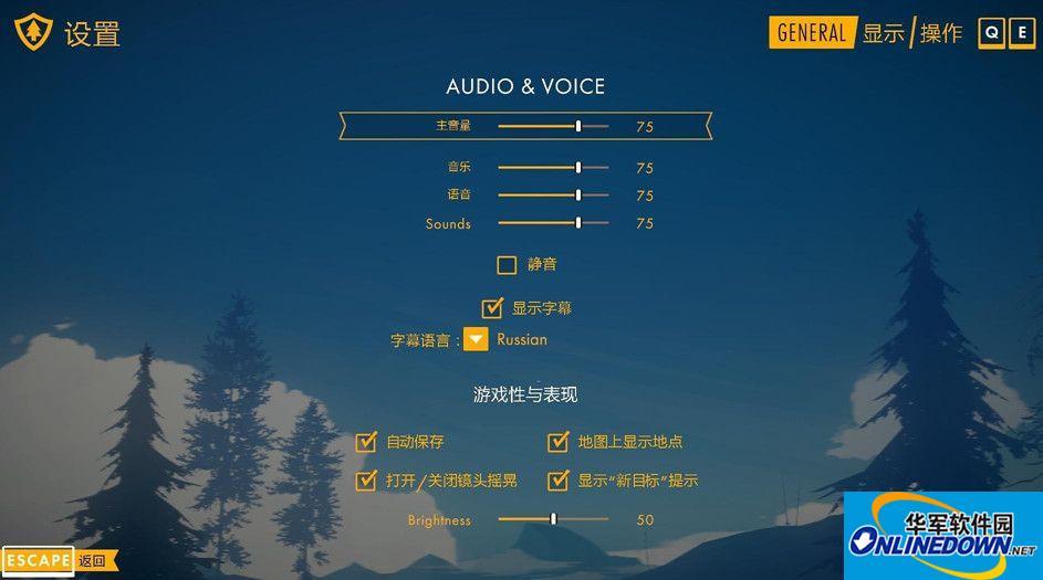 看火人组简体中文汉化补丁