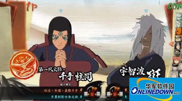 火影忍者疾风传:...