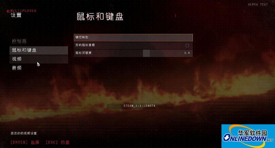毁灭战士4测试版简体中文汉化补丁