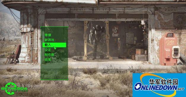 辐射4 NCR游骑兵装甲MOD