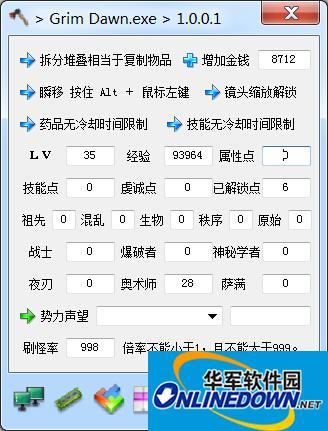 恐怖黎明多功能中文修改器V5.0 101c4