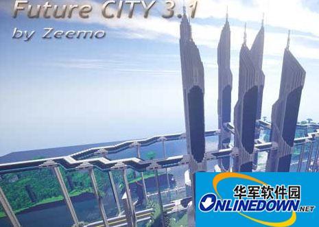 我的世界建筑地图 未来城市