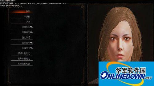 黑暗之魂3美女骑士初始存档