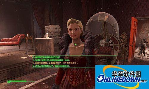 辐射4简繁中文汉化补丁v2.61
