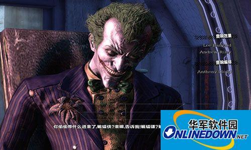 蝙蝠侠之阿卡姆疯人院年度版汉化补丁v1.21