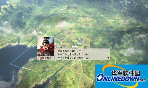 信长之野望创造:战国立志传 3号升级档+9个DLC 1