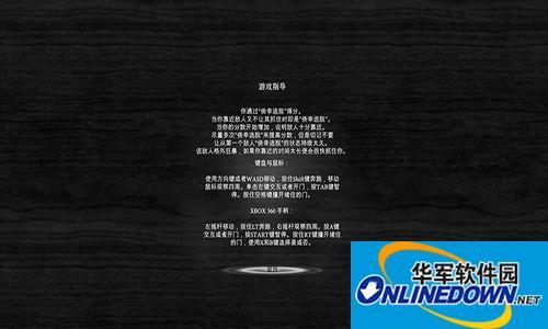 黑玫瑰汉化补丁 v1.1