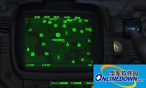 辐射4 98号避难所mod