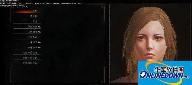 黑暗之魂3红发美女初始存档
