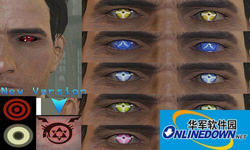 辐射4 独立眼睛MOD合集