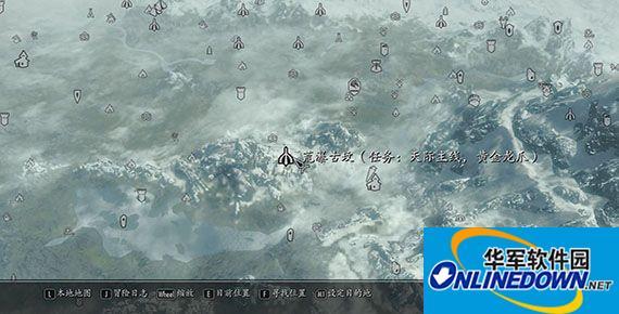 上古卷轴5:天际 地下城任务提示 汉化版