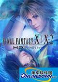 最终幻想10HD重制版 二十八项修改器v1.0