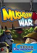 蘑菇战争汉化补丁v1.0