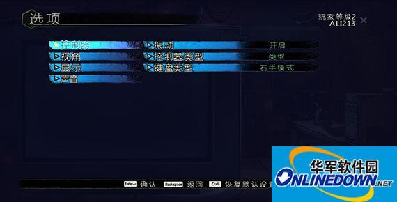 忍者神龟:曼哈顿突变汉化补丁v1.1
