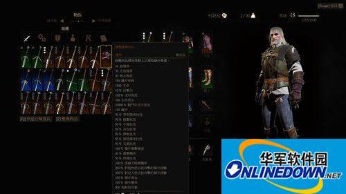 巫师3:狂猎狮鹫战利品强化MOD[支持血与酒DLC] v1.21