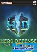 英雄防御之幽魂岛v1.2.5升级档+破解补丁 1