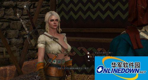 巫师3:狂猎v1.21版替换白狼为女性角色MOD[支持血与酒] 1
