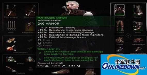 巫师3:狂猎 装备栏四件套达到六件套效果MOD 1